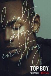 Cartel de Top Boy