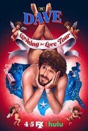 Cartel de Dave