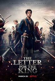 Cartel de Carta al rey