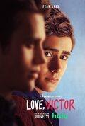 Cartel de la temporada 2 de Con amor, Victor