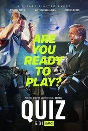 Cartel de Quiz