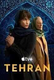 Cartel de Tehran