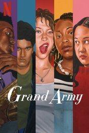 Cartel de Grand Army
