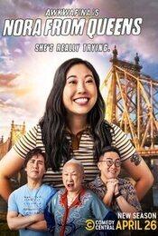 Cartel de Awkwafina es Nora de Queens