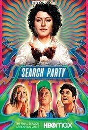 Cartel de Search Party