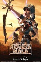 Cartel de Star Wars: La remesa mala