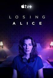 Cartel de Perdiendo a Alice
