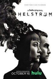 Cartel de Helstrom