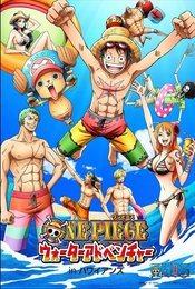 Cartel de One Piece