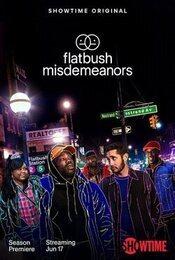 Cartel de Buscarse la vida en Brooklyn