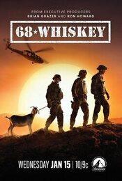 Cartel de 68 Whiskey