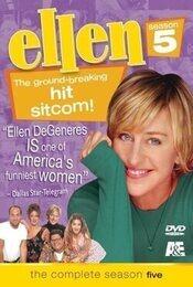 Cartel de Ellen
