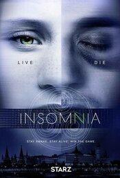 Cartel de Insomnia