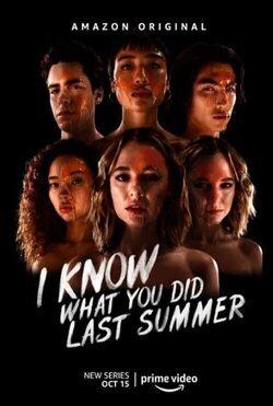 Sé lo que hicisteis el último verano