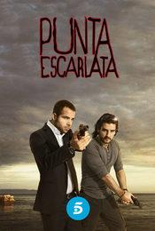 Cartel de Punta Escarlata