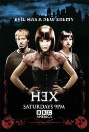 Cartel de Hex