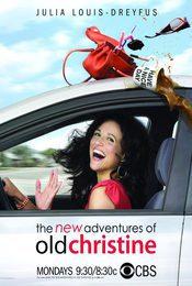 Cartel de The New Adventures of Old Christine