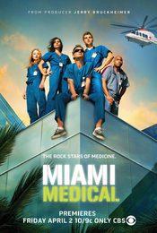 Cartel de Miami Medical