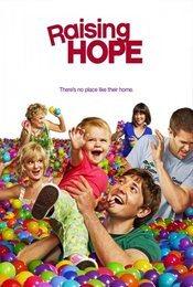 Cartel de Raising Hope