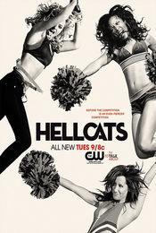Cartel de Hellcats