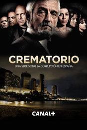 Cartel de Crematorio