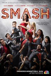 Cartel de Smash
