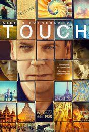 Cartel de Touch