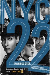 Cartel de The 2-2