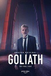 Cartel de Goliath