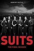 Suits: La clave del éxito