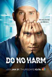 Cartel de Do No Harm