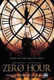 Cartel de Zero Hour