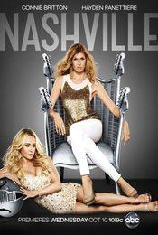 Cartel de Nashville