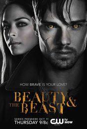 Cartel de Beauty and the Beast