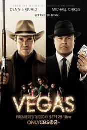 Cartel de Vegas