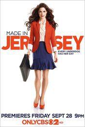 Cartel de Made in Jersey