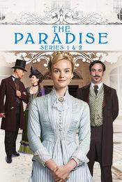 Cartel de Galerías Paradise