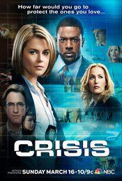 Cartel de Crisis