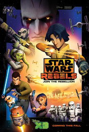 Cartel de Star Wars Rebels