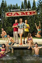 Cartel de Camp