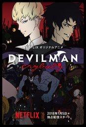 Cartel de Devilman Crybaby