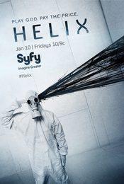 Cartel de Helix
