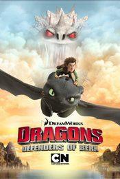 Cartel de Dragones: los defensores de Mema