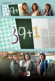 Cartel de 39+1
