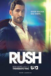 Cartel de Rush
