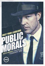 Cartel de Public Morals