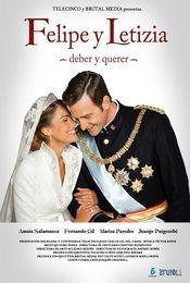 Cartel de Felipe y Letizia