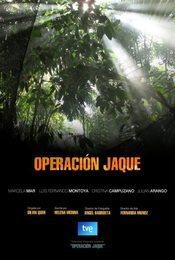 Cartel de Operación Jaque