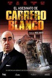 Cartel de El asesinato de Carrero Blanco