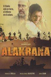 Cartel de Alakrana
